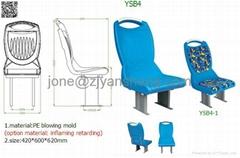 bus seat YSB4