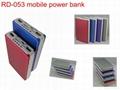 portable power bank 12500mAh  Aluminum