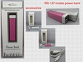 2500mAh portable power bank for iphone