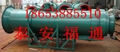 KCS-420LZ矿用除尘风机结构特点