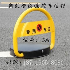 遥控防撞车位锁地锁