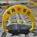 遥控防撞车位锁地锁 2