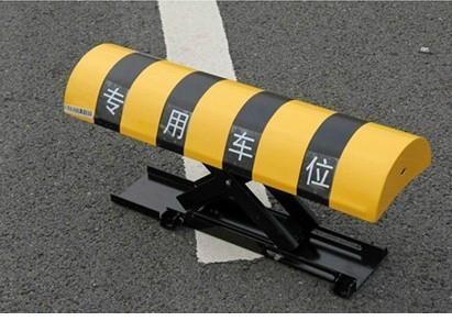 遥控防撞车位锁地锁 4