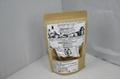 銘泰生物商用051酸奶發酵劑 1