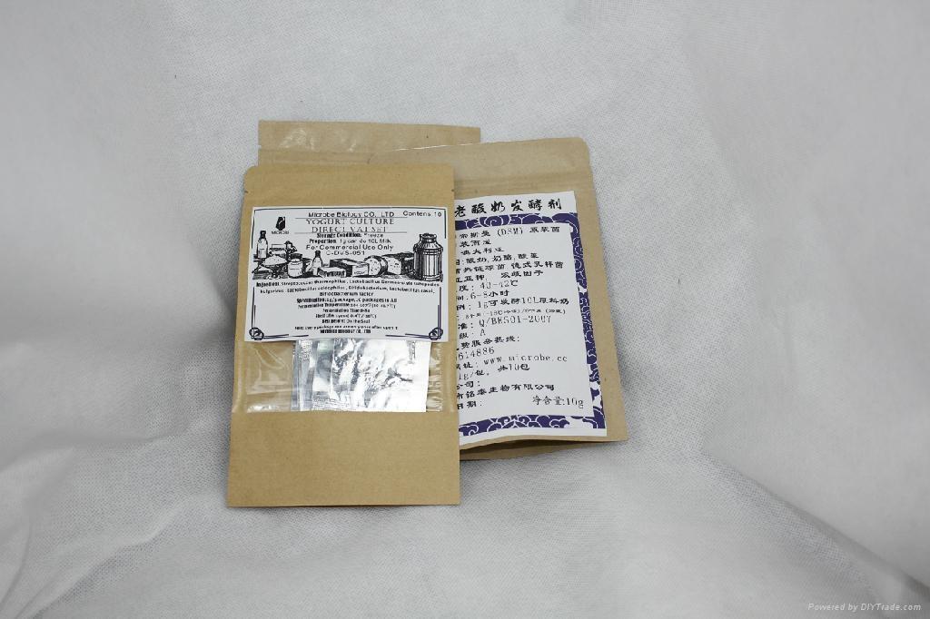 銘泰生物商用051酸奶發酵劑 3