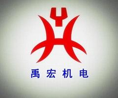 南京禹宏機電設備有限公司