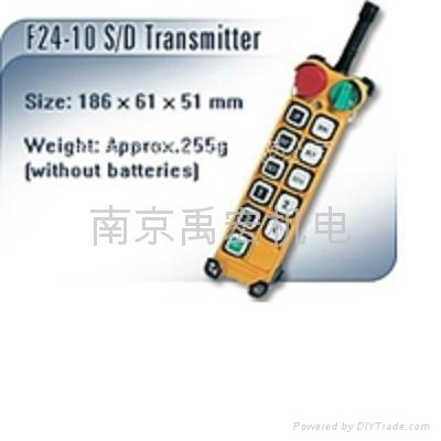 台湾禹鼎起重机遥控器F24-10S 1