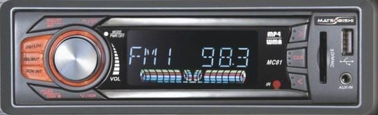 car mp4 player support MP3 FM AM USB SD 1