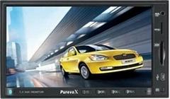 7 inch 2 DIN car mp5 player Support video car parking sensor radar  with FM/AM