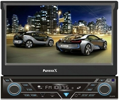 7 inch car DVD player support Rear camera input with 45W*4 power output