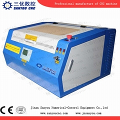 Mini Laser Engraving Machine SY-5030