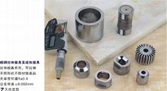 鎢鋼拉伸模具及紐扣模具配件