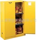 美国JUSTRITE易燃液体防火储存柜