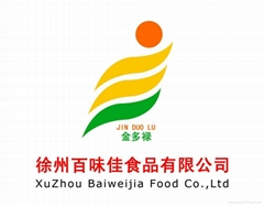 Xuzhou Baiweijia Food Co., Ltd