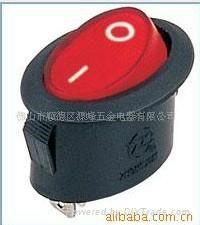 rocker switch push button switch