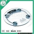 HIGH CAPACITY GLASS BATHROOM SCALE 12A 3