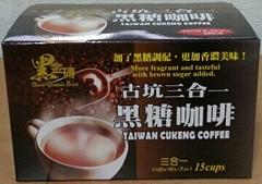 古坑三合一黑糖咖啡