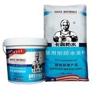 廠家通用型K11防水塗料