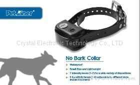 Pet Training No Bark Collar 1