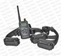 1000-meter Range Control and Vibrating