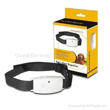 Bestsellers Pet Ultrasonic Pest Repeller 1