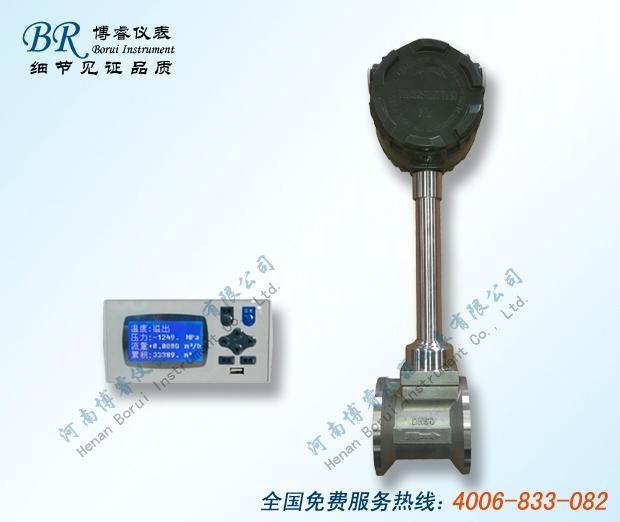 溫度壓力補償型渦街流量計