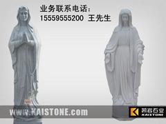 石雕聖母瑪利亞雕像