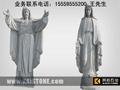 耶稣石雕像