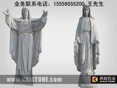 耶穌石雕像