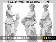 西方人物漢白玉像