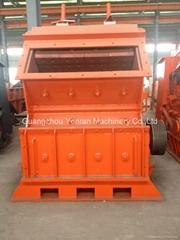 YR 3 Patents Rock Impact Crushers Coal Mining equipment