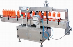 Sticker Orientation Labeling Machine