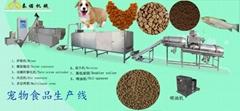 宠物饲料生产线设备