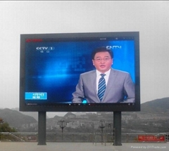 China wholesale full color outdoor P10 price/outdoor led display