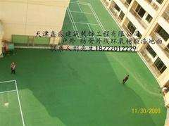 供应环氧防紫外线地坪