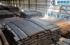 steel round bar, flat bar, rebar and wire rod