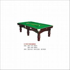 中英式桌球台