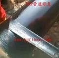 碳纤维布 3