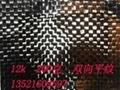 北京碳纤维布 2