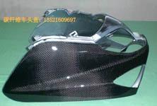 北京碳纤维布 4
