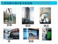 北京碳纤维布 1