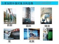 北京碳纖維布
