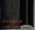 北京碳纤维布 5