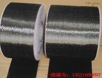 碳纤维布加固 1