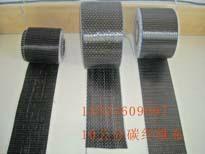 碳纤维布加固 3