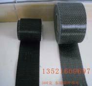 管道缺陷修复补强碳纤维布专用
