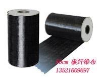 二级碳纤维布