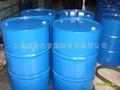 日本出光异构烷烃溶剂(IP CLEAN LX) 1