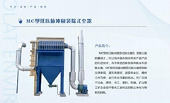 低壓脈衝袋式除塵器