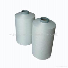 DTY 50D/36F Microfiber Yarn